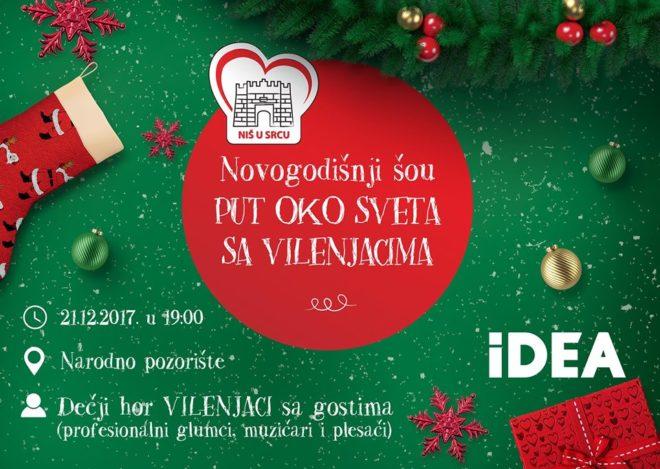 """Novogodišnji koncert """"Put oko sveta sa Vilenjacima"""" 21. decembra u Nišu!"""