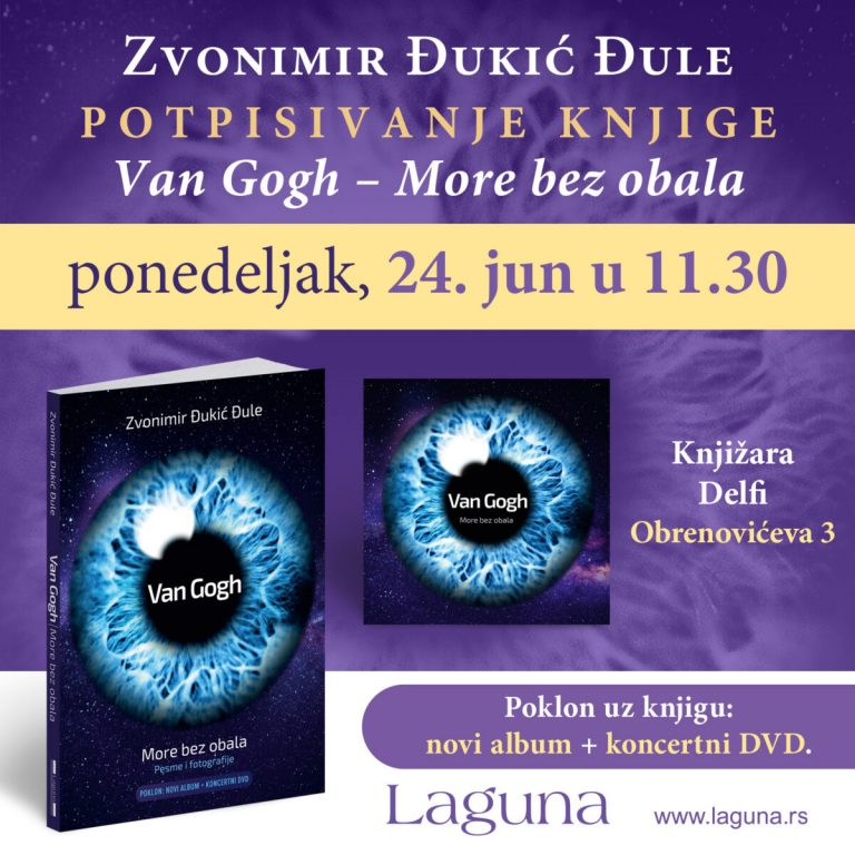 Promocija knjige Zvonimira Đukića Đuleta u Nišu
